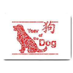 Year Of The Dog   Chinese New Year Large Doormat
