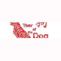Year Of The Dog   Chinese New Year Large Bar Mats
