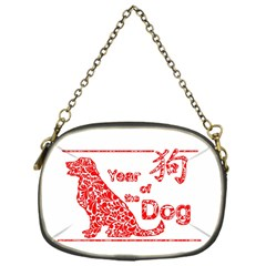Year Of The Dog   Chinese New Year Chain Purses (one Side)