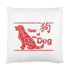 Year Of The Dog   Chinese New Year Standard Cushion Case (one Side)