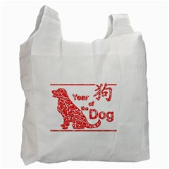 Year Of The Dog   Chinese New Year Recycle Bag (two Side)