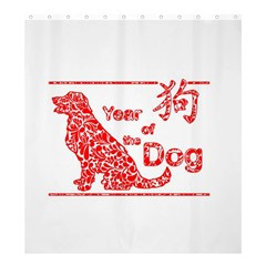 Year Of The Dog   Chinese New Year Shower Curtain 66  X 72  (large)