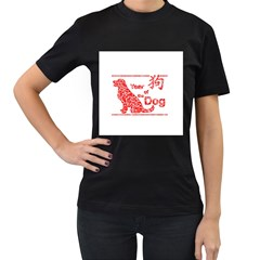 Year Of The Dog   Chinese New Year Women s T Shirt (black)