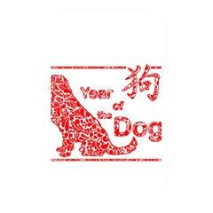 Year Of The Dog   Chinese New Year Memory Card Reader
