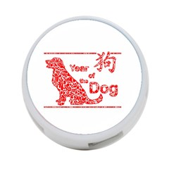 Year Of The Dog   Chinese New Year 4 Port Usb Hub (two Sides)