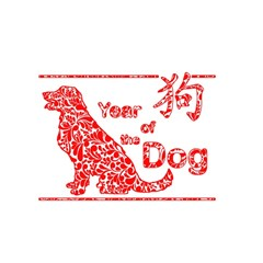 Year Of The Dog   Chinese New Year Magic Photo Cubes
