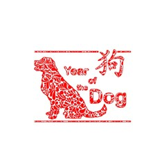 Year Of The Dog   Chinese New Year Shower Curtain 48  X 72  (small)