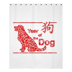 Year Of The Dog   Chinese New Year Shower Curtain 60  X 72  (medium)