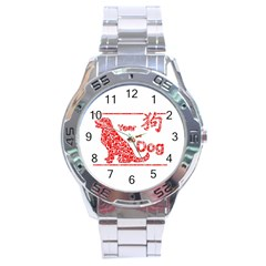 Year Of The Dog   Chinese New Year Stainless Steel Analogue Watch