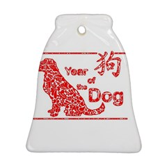 Year Of The Dog   Chinese New Year Ornament (bell)