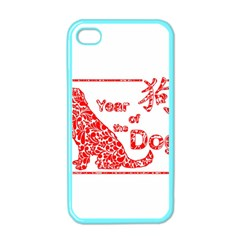 Year Of The Dog   Chinese New Year Apple Iphone 4 Case (color)
