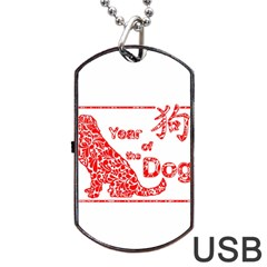 Year Of The Dog   Chinese New Year Dog Tag Usb Flash (one Side)