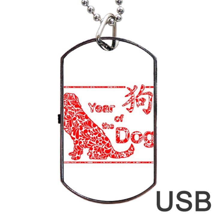Year of the Dog - Chinese New Year Dog Tag USB Flash (Two Sides)