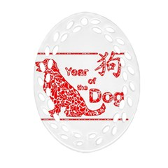 Year Of The Dog   Chinese New Year Ornament (oval Filigree)