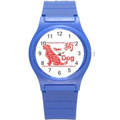 Year Of The Dog   Chinese New Year Round Plastic Sport Watch (s)