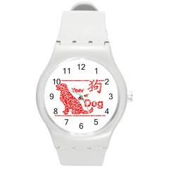 Year Of The Dog   Chinese New Year Round Plastic Sport Watch (m)