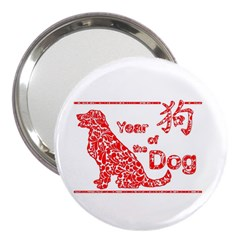 Year Of The Dog   Chinese New Year 3  Handbag Mirrors