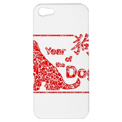 Year Of The Dog   Chinese New Year Apple Iphone 5 Hardshell Case