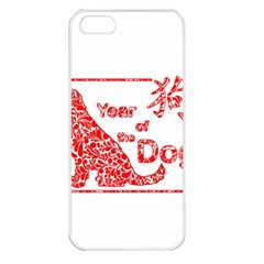 Year Of The Dog   Chinese New Year Apple Iphone 5 Seamless Case (white)