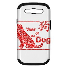 Year Of The Dog   Chinese New Year Samsung Galaxy S Iii Hardshell Case (pc+silicone)