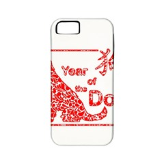 Year Of The Dog   Chinese New Year Apple Iphone 5 Classic Hardshell Case (pc+silicone)
