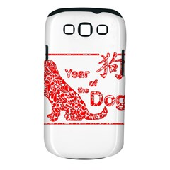 Year Of The Dog   Chinese New Year Samsung Galaxy S Iii Classic Hardshell Case (pc+silicone)