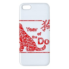 Year Of The Dog   Chinese New Year Apple Iphone 5 Premium Hardshell Case