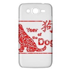 Year Of The Dog   Chinese New Year Samsung Galaxy Mega 5 8 I9152 Hardshell Case