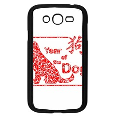 Year Of The Dog   Chinese New Year Samsung Galaxy Grand Duos I9082 Case (black)