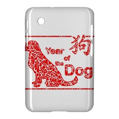 Year Of The Dog   Chinese New Year Samsung Galaxy Tab 2 (7 ) P3100 Hardshell Case