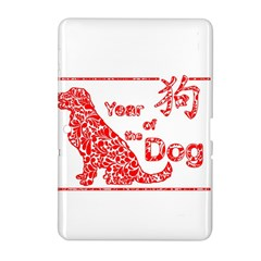 Year Of The Dog   Chinese New Year Samsung Galaxy Tab 2 (10 1 ) P5100 Hardshell Case