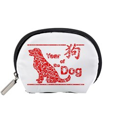 Year Of The Dog   Chinese New Year Accessory Pouches (small)