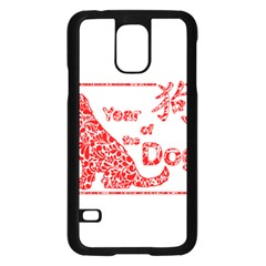 Year Of The Dog   Chinese New Year Samsung Galaxy S5 Case (black)