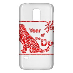 Year Of The Dog   Chinese New Year Galaxy S5 Mini