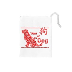 Year Of The Dog   Chinese New Year Drawstring Pouches (small)