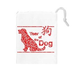 Year Of The Dog   Chinese New Year Drawstring Pouches (large)