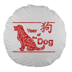 Year Of The Dog   Chinese New Year Large 18  Premium Flano Round Cushions