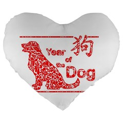Year Of The Dog   Chinese New Year Large 19  Premium Flano Heart Shape Cushions