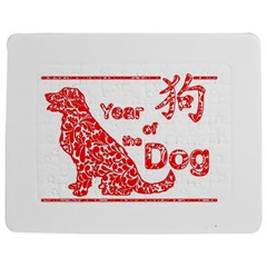 Year Of The Dog   Chinese New Year Jigsaw Puzzle Photo Stand (rectangular)