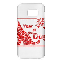Year Of The Dog   Chinese New Year Samsung Galaxy S7 Hardshell Case