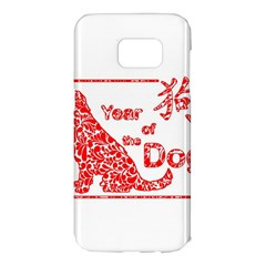 Year Of The Dog   Chinese New Year Samsung Galaxy S7 Edge Hardshell Case