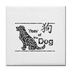 Year Of The Dog   Chinese New Year Tile Coasters