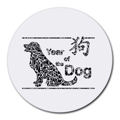 Year Of The Dog   Chinese New Year Round Mousepads