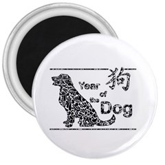 Year Of The Dog   Chinese New Year 3  Magnets