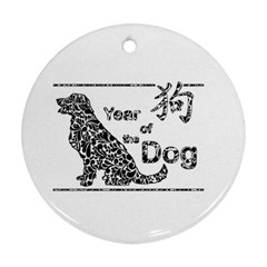 Year Of The Dog   Chinese New Year Ornament (round)