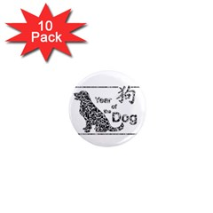 Year Of The Dog   Chinese New Year 1  Mini Magnet (10 Pack)