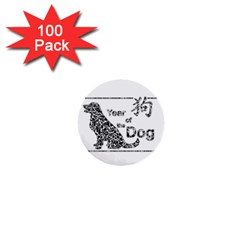 Year Of The Dog   Chinese New Year 1  Mini Buttons (100 Pack)