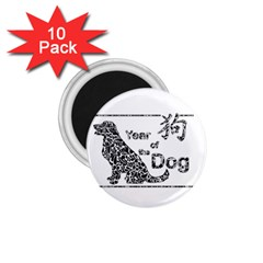 Year Of The Dog   Chinese New Year 1 75  Magnets (10 Pack)