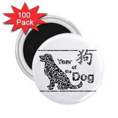 Year Of The Dog   Chinese New Year 2 25  Magnets (100 Pack)