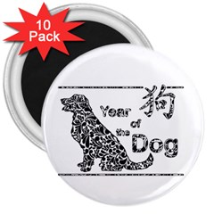 Year Of The Dog   Chinese New Year 3  Magnets (10 Pack)